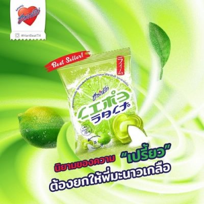 Kẹo Chanh Muối Hartbeat Lime Salt Candy Nội Địa 100g Thái Lan