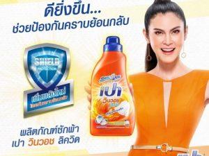 Đại lý hàng tiêu dùng thái lan tại Việt Nam