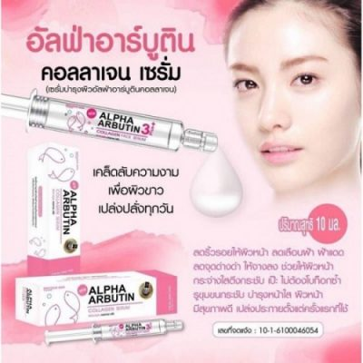 Serum Trắng Da Alpha Arbutin Collagen Serum 10ml Thái Lan