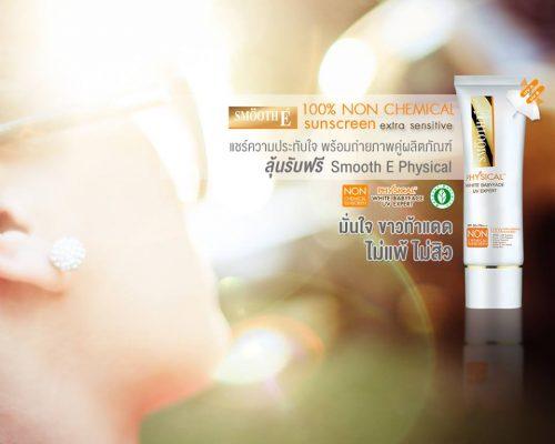 Kem Chống Nắng Smooth-É Physical White Babyface UV Expert Thái Lan