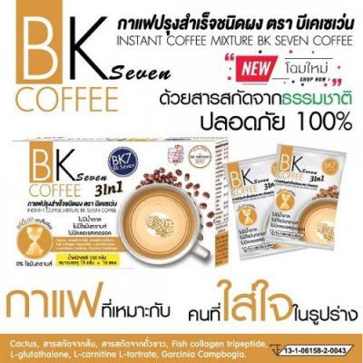 Cà Phê Giảm Cân BK Seven Coffee Thái Lan