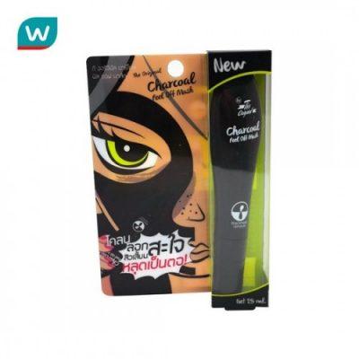 Lột Mụn Than Tre Charcoal Peel Off Mask 25ml Thái Lan
