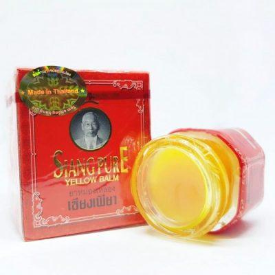 Dầu Cù Là Siang Pure Yellow Balm 12g Thái Lan