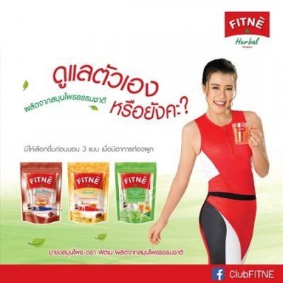 Trà Túi Lọc Giảm Cân Thải Độc Fitne Herbal Hoa Cúc Thái Lan (30 gói)