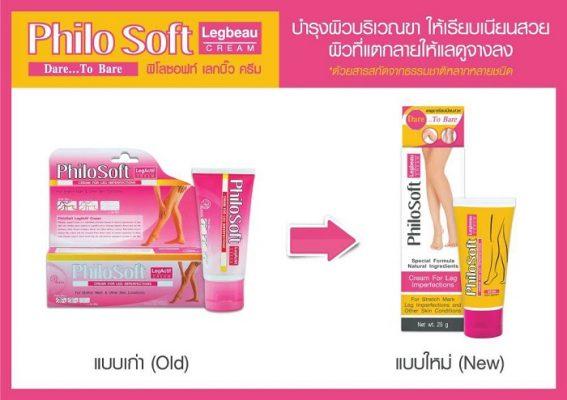 Kem Thoa Suy Giãn Tĩnh Mạch PhiloSoft Legbeau Cream 25g Thái Lan