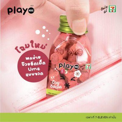 Hộp 6 Hũ Kẹo Play More Xí Muội 22g