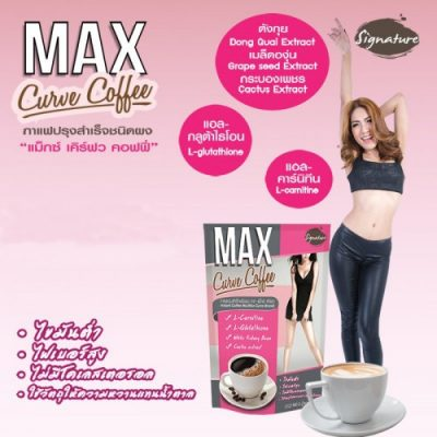 Cà Phê Giảm Cân Max Curve Coffee 7 Days Thái Lan