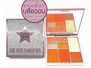 Set Trang Điểm 4 Trong 1 Sivanna Colors HF5035 Thái Lan