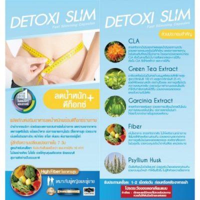 Thuốc Giảm Cân Detoxi Slim Rau Củ Quả Thái Lan